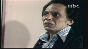Shahed Mashafsh Haga