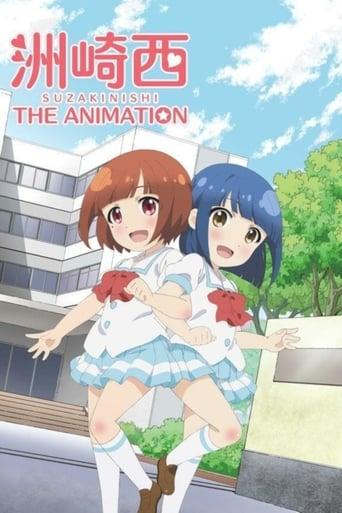 Poster of SuzakiNishi The Animation