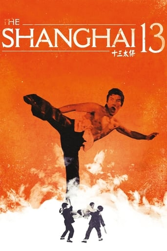 Poster of Shanghai 13