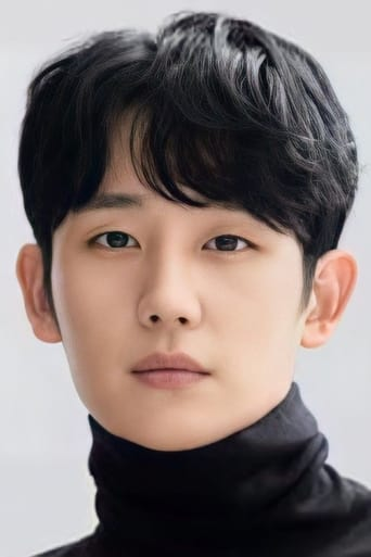 Image of Jung Hae-in