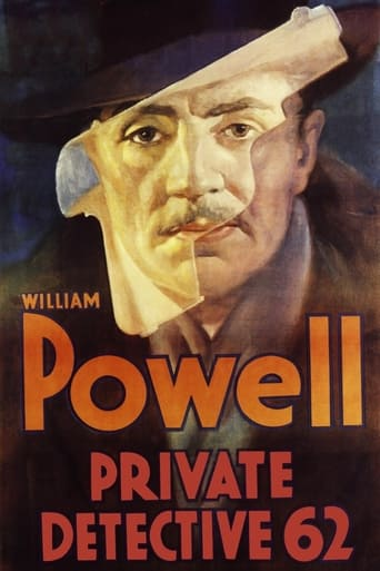 Poster of Private Detective 62
