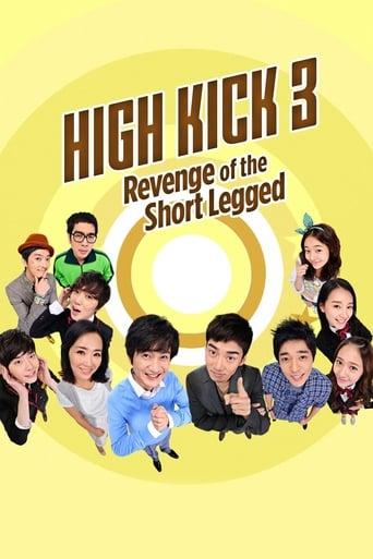 Poster of High Kick: Revenge of the Short Legged