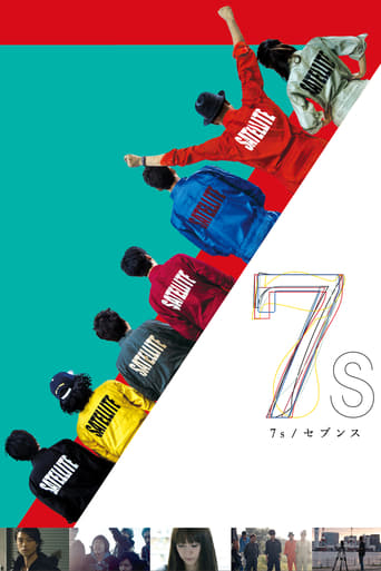 Poster of 7's