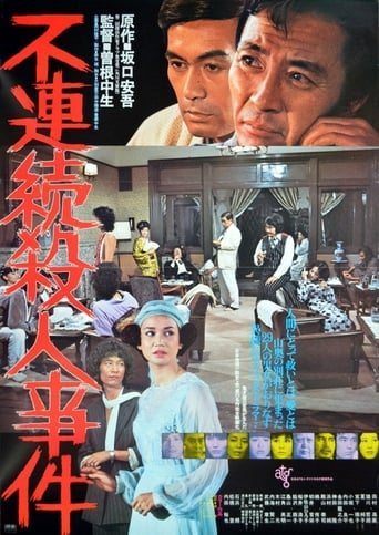 Poster of Case of the Disjointed Murder