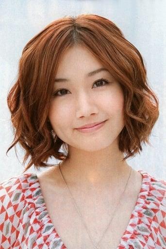 Image of Ai Otsuka