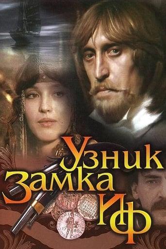 Poster of Uznik zamka If