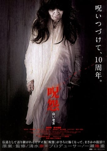 Poster of Ju-on: White Ghost