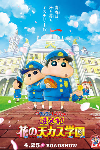 Poster of Crayon Shin-chan: Shrouded in Mystery! The Flowers of Tenkazu Academy