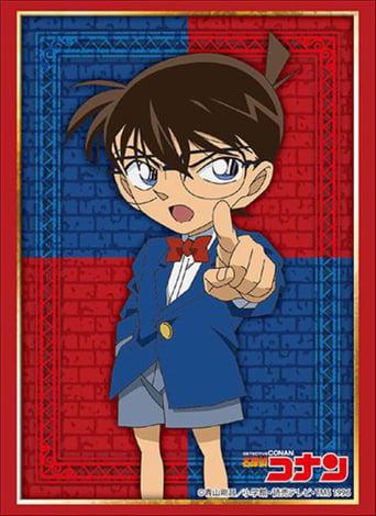 Detective Conan Collection