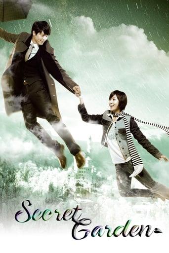 Poster of Secret Garden