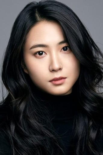 Image of Chung Ye-jin