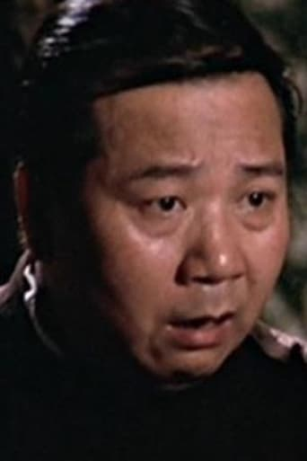 Image of Chu Gam