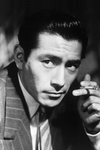 Image of Toshirō Mifune