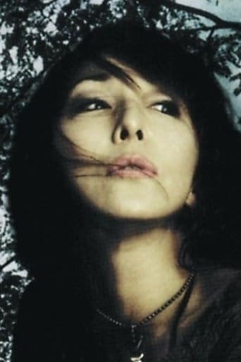 Image of Junko Mabuki