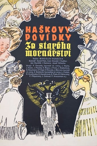 Hasek's Tales from the Old Monarchy