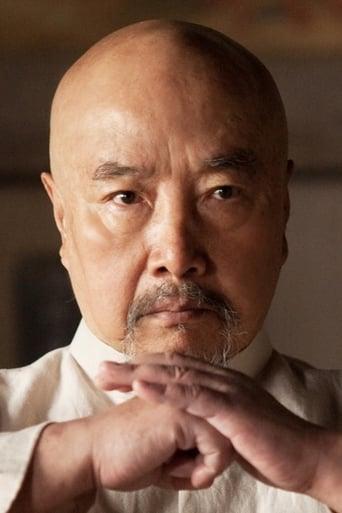 Image of Yu Hai