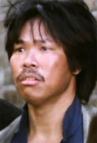 Lee Chun-Wa