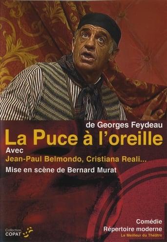 Poster of La Puce à l'oreille