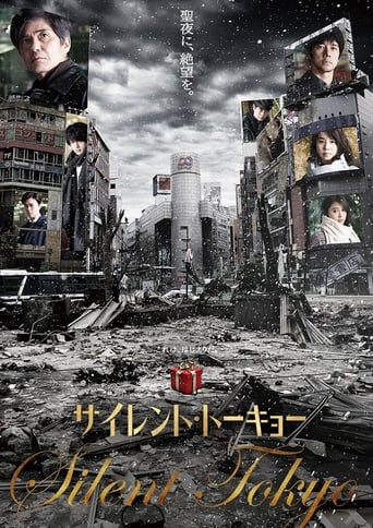 Poster of Silent Tokyo
