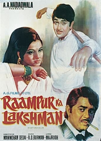Poster of Raampur Ka Lakshman