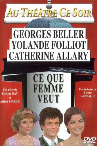 Poster of Ce que femme veut