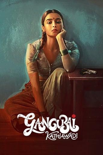 Poster of Gangubai Kathiawadi