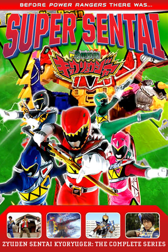 Poster of Zyuden Sentai Kyoryuger