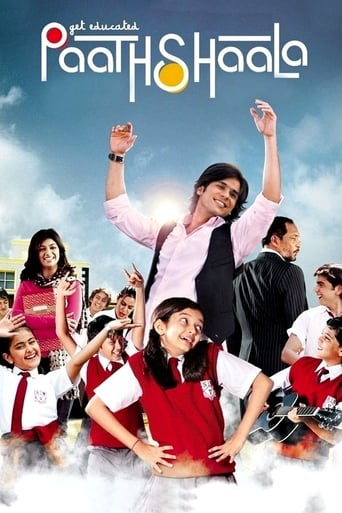 Poster of Paathshaala