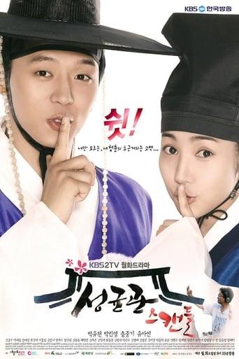Poster of Sungkyunkwan Scandal