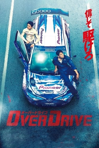 Over Drive poster