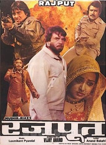 Poster of Rajput