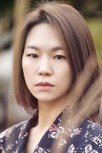 Image of Han Ye-ri