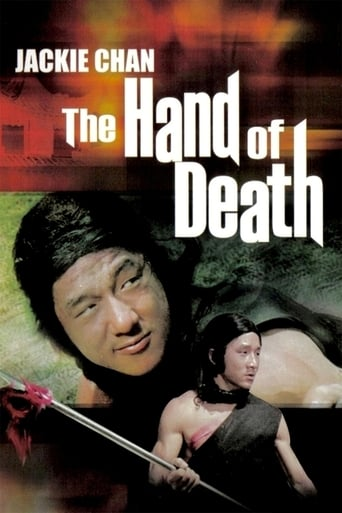 Poster of Hand of Death