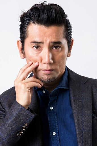 Image of Masahiro Motoki