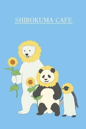 Poster of Polar Bear Cafe