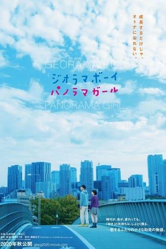 Poster of Georama Boy Panorama Girl