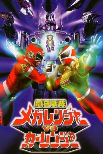 Poster of Denji Sentai Megaranger vs Carranger