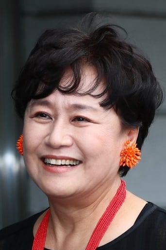 Image of Park Won-sook