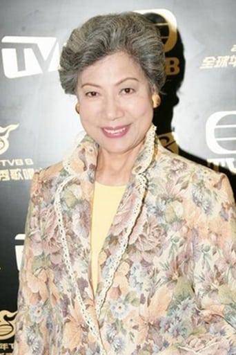 Image of Helena Law Lan