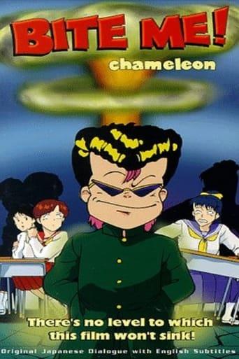 Poster of Bite Me! Chameleon