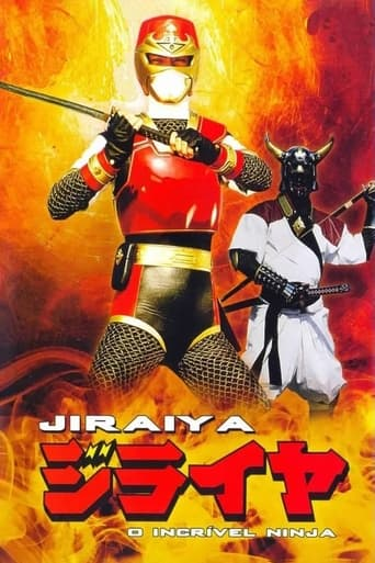 Poster of Ninja Olympiad