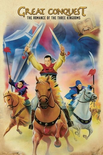 Poster of Sangokushi: Dawn of the Heroes