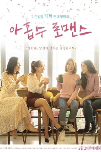 Poster of Plus Nine Romance