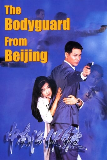 Poster of The Bodyguard from Beijing