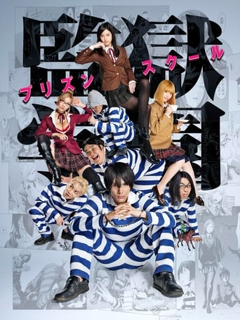 Poster of Prison School Live Action