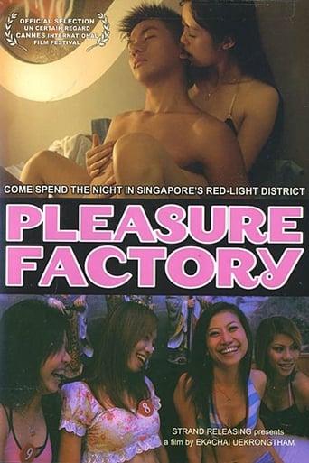Poster of Pleasure Factory