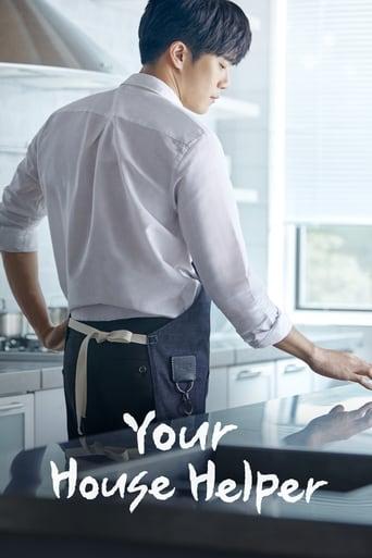 Poster of 당신의 하우스헬퍼
