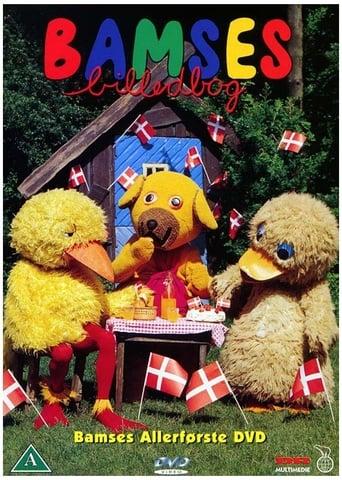 Poster of Bamses billedbog