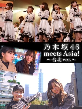 Poster of 乃木坂46 meets Asia!