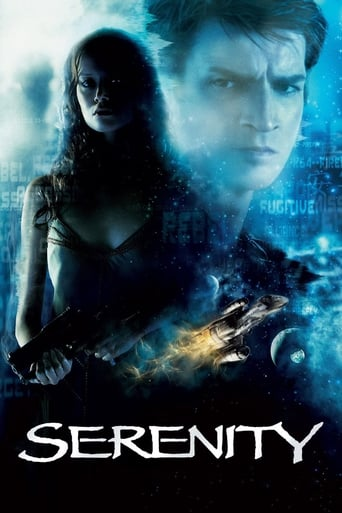 Poster of Serenity